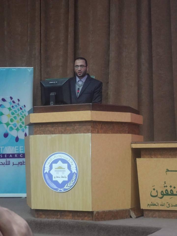 المشاركة فى مؤتمر البحث العلمي والتنمية المستدامة