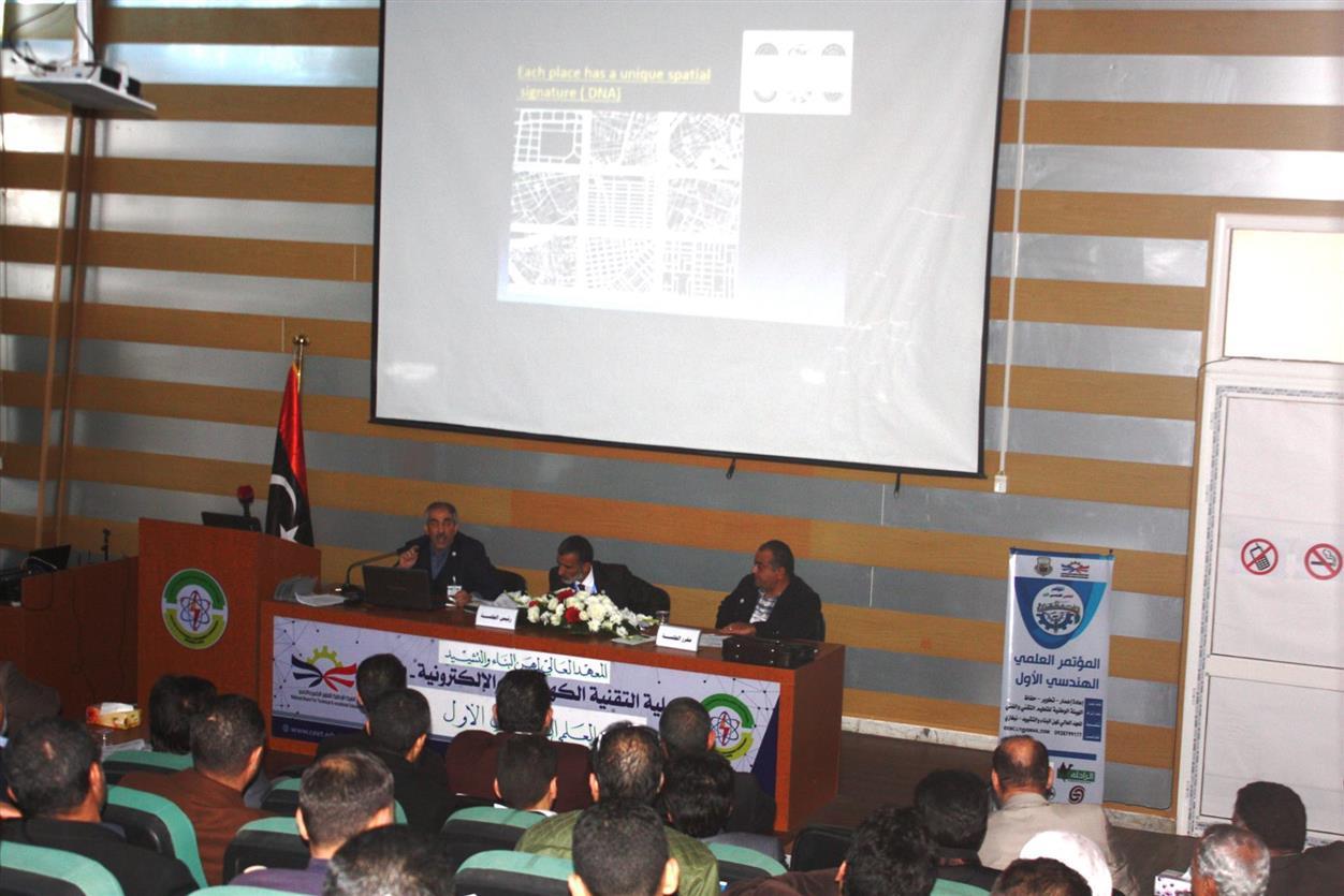 المؤتمر العلمي الهندسي لإعادة إعمار بنغازي