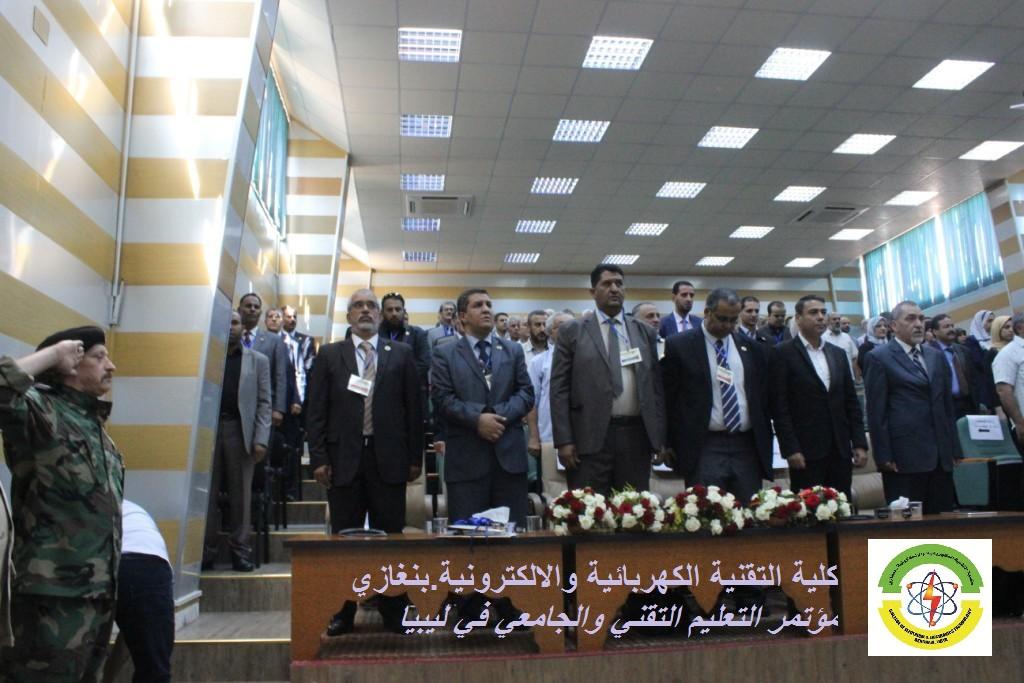 انطلاق فعاليات مؤتمر التعليم العالي التقني والجامعي في ليبيا – الواقع وافاق التطوير