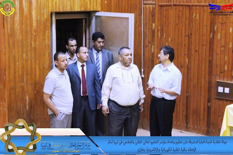 جولة تفقدية للوقوف علي تجهيزات مؤتمر التعليم العالي التقني والجامعي في ليبيا