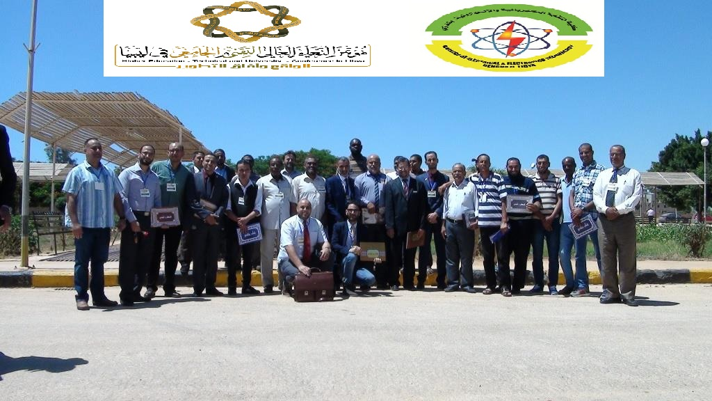 اختتام فعاليات مؤتمر التعليم العالي التقني والجامعي في ليبيا