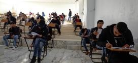 انطلاق الامتحانات النهائية للفصل الدراسي خريف 2018