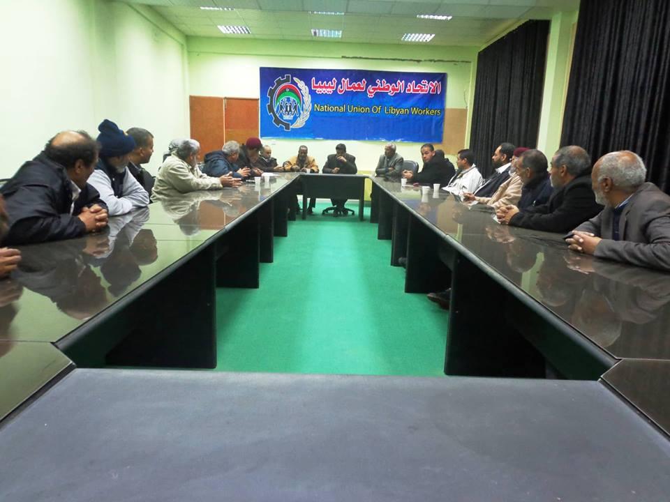 اجتماع الاتحاد الوطني لعمال ليبيا