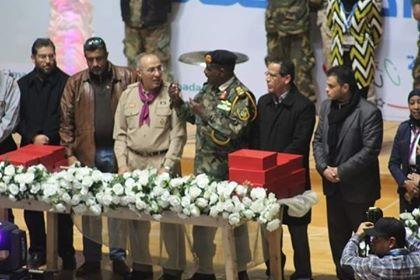 مفوضية بنغازي للكشافة والمرشدات تكرم كلية التقنية الكهربائية والالكترونية