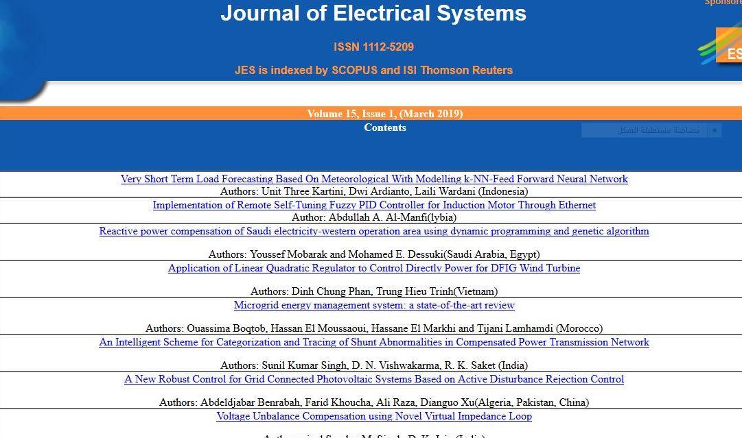نشر ورقة علمية بمجلة النظم الكهربائية