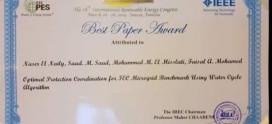 جائزة أفضل ورقة علمية