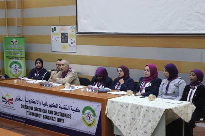 الكلية تستضيف مفوضية كشاف بنغازي